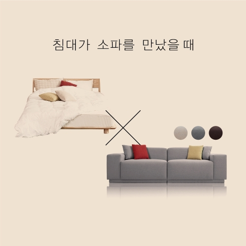Chance#1_M5 Bed(Q) & Sofa Set