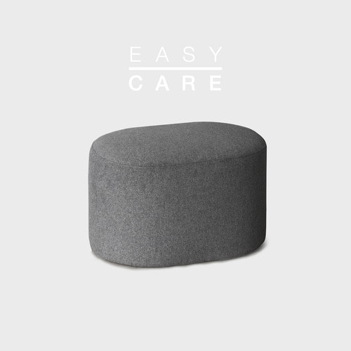 Track Sofa Stool L / EASY-CARE