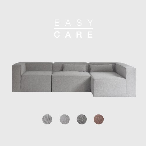 Timeless Sofa A+B+D Module / 4 Color