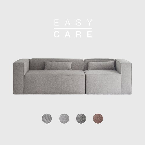 [SLOW PAY] Timeless Sofa AD / EASY-CARE 4 Colors
