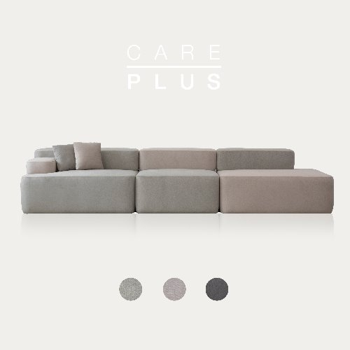 Able Sofa A+B+C / CARE-PLUS