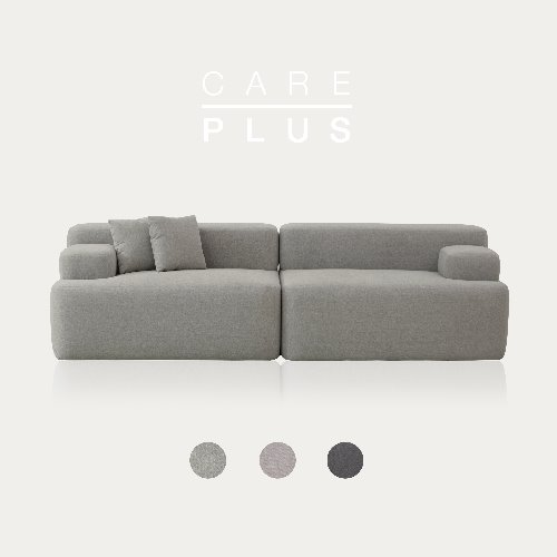 Able Sofa A+A / CARE-PLUS