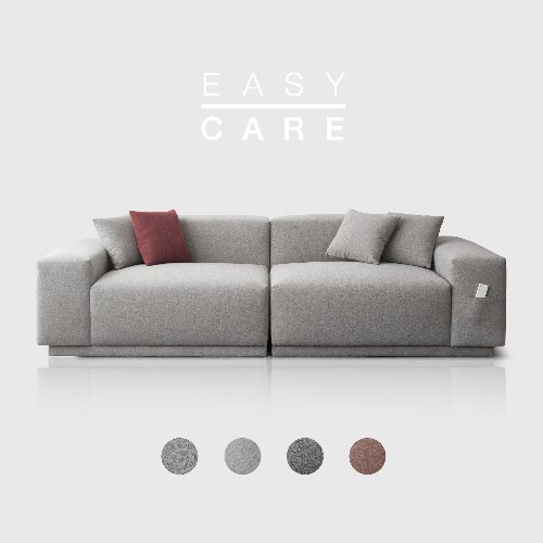 [PRE-ORDER] M5 Fabric Sofa_EASY-CARE / 3 seated