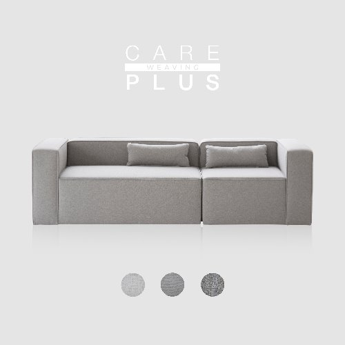 Timeless Sofa AD / CARE-PLUS WEAVING 3 Colors