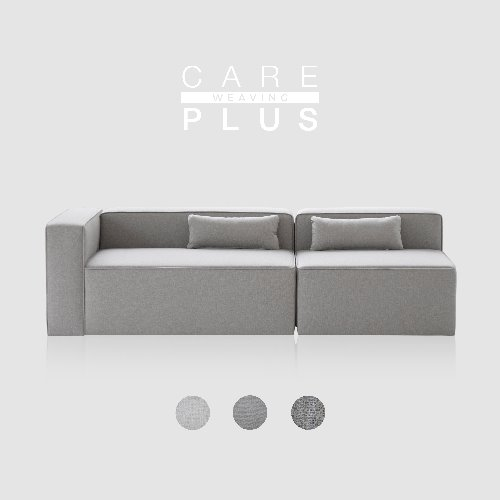 [PRE-ORDER] Timeless Sofa AB / CARE-PLUS WEAVING