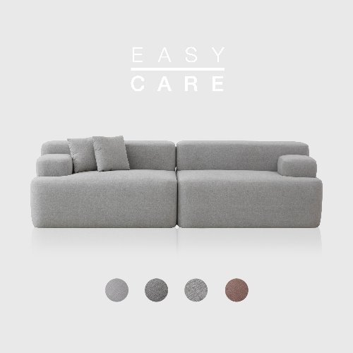 Able Sofa A+A / EASY-CARE