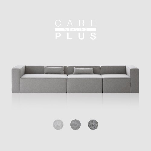 Timeless Sofa ABD / CARE-PLUS WEAVING