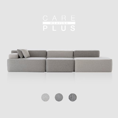 [PRE-ORDER] Able Sofa A+B+C / CARE-PLUS WEAVING