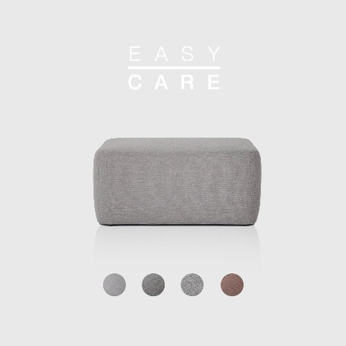Able Sofa Stool / EASY-CARE