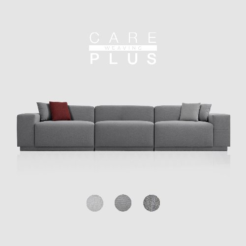 M5 Fabric Sofa 5 seated / CARE-PLUS WEAVING
