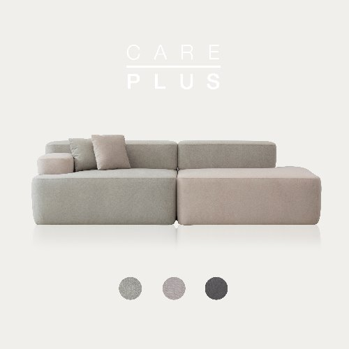 Able Sofa A+C / CARE-PLUS