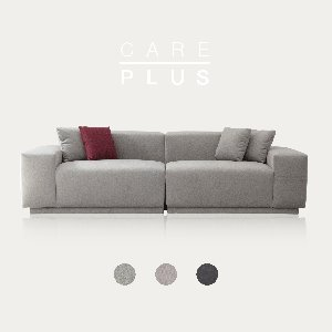 M5 Fabric Sofa 3 seated / CARE-PLUS